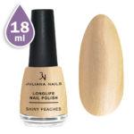 Дълготраен лак за нокти с гел ефект 18ml – shiny peaches